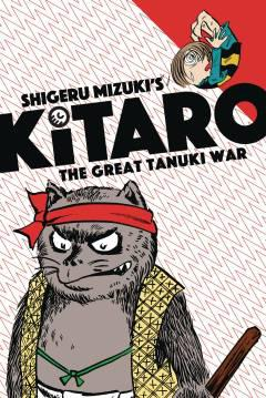 KITARO TP 03 THE GREAT TANUKI WAR