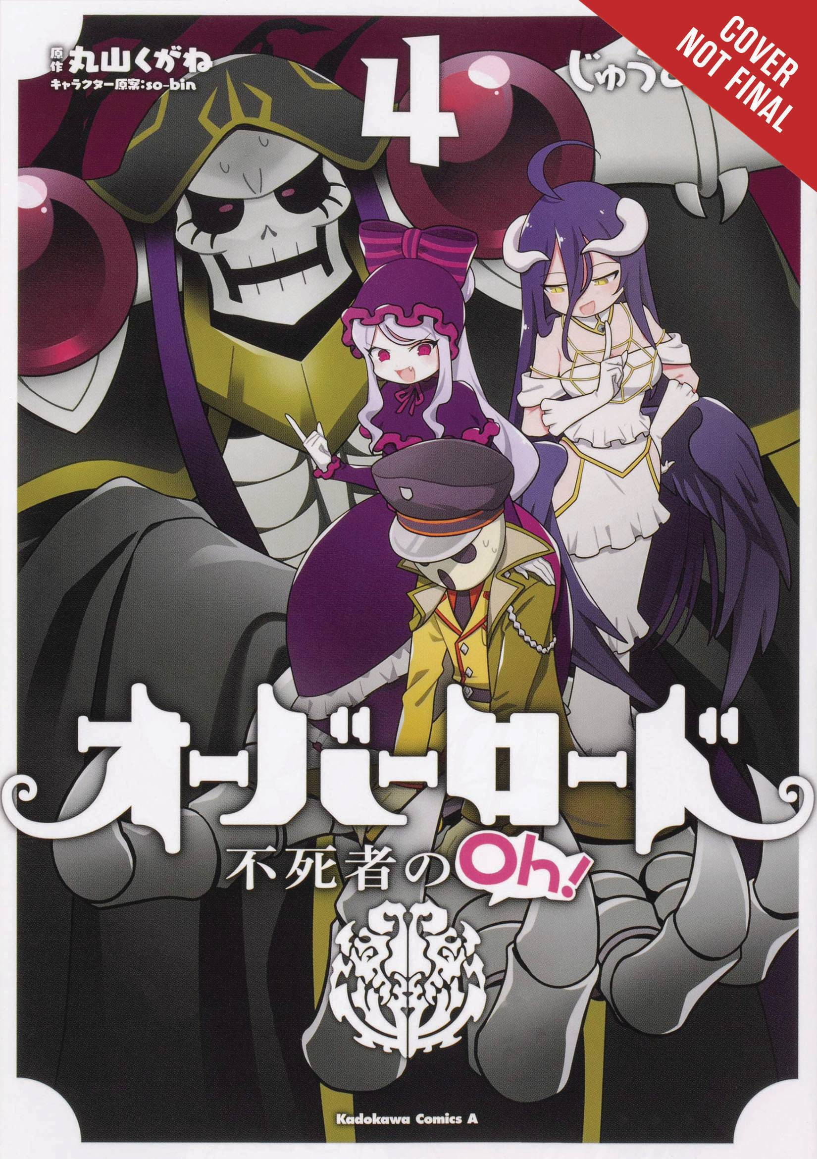 OVERLORD UNDEAD KING OH GN 04