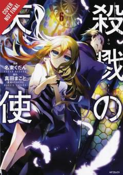 ANGELS OF DEATH GN 06