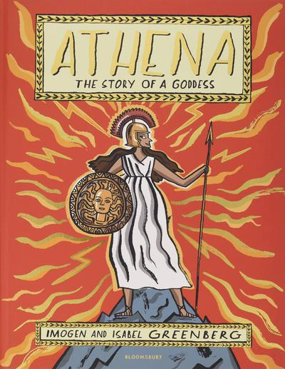 ATHENA GODDESS OF WISDOM AND WAR TP