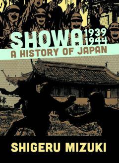 SHOWA HISTORY OF JAPAN TP 02 1939-1944