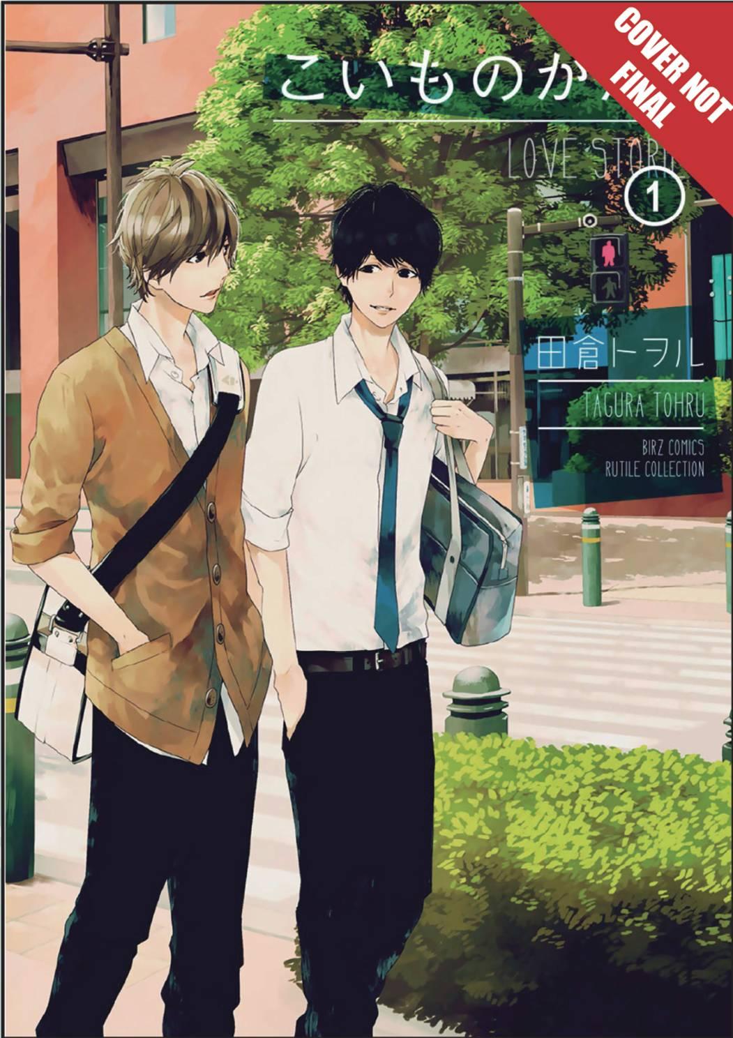 KOI MONOGATARI LOVE STORIES GN 01
