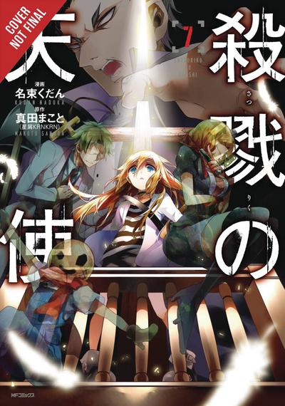 ANGELS OF DEATH GN 07