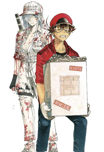 CELLS AT WORK CODE BLACK GN 08