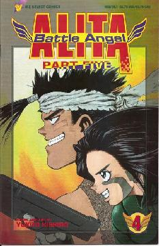 BATTLE ANGEL ALITA V