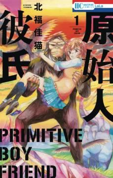 PRIMITIVE BOYFRIEND GN 01