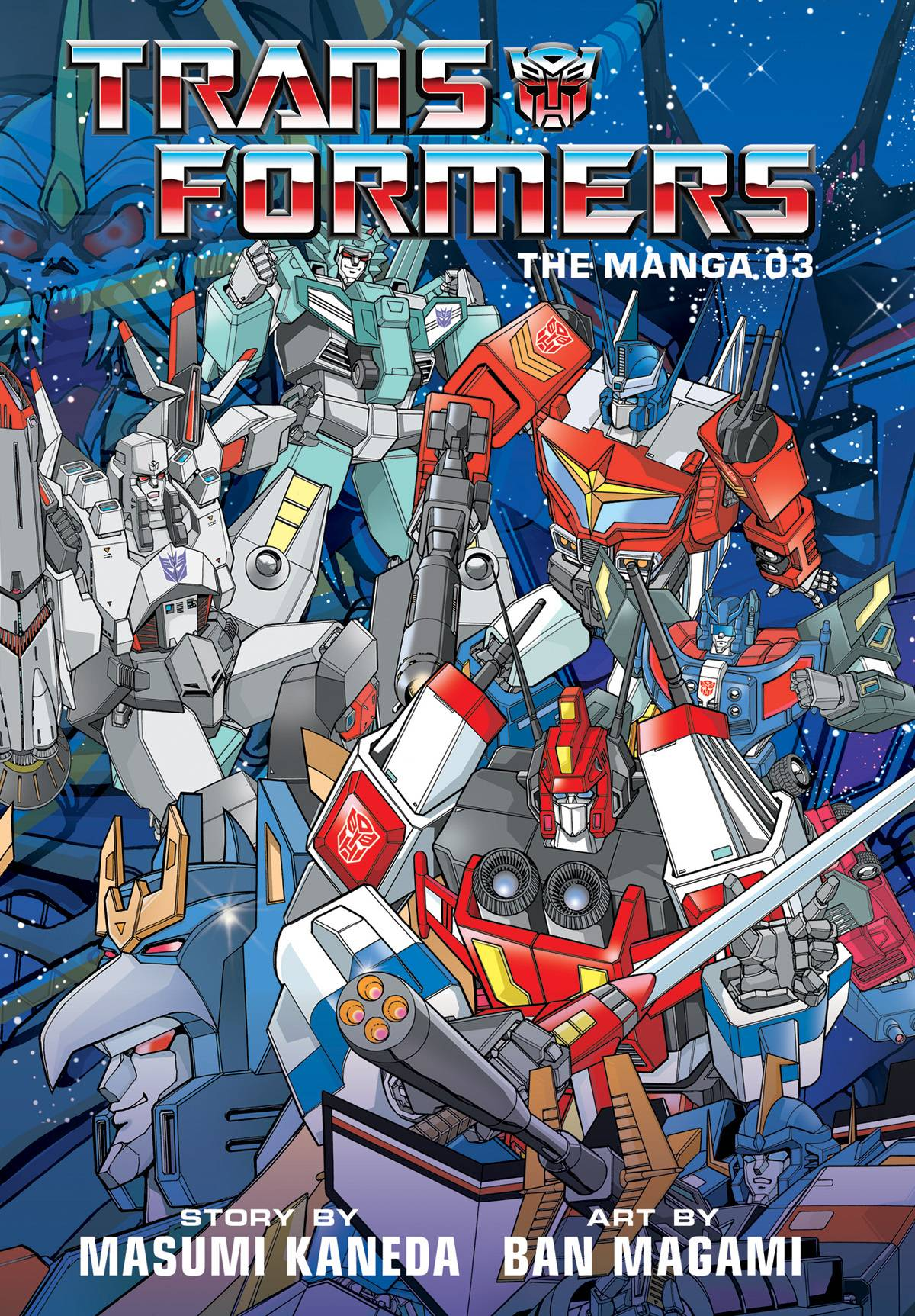 TRANSFORMERS CLASSIC TV MAGAZINE MANGA HC 03