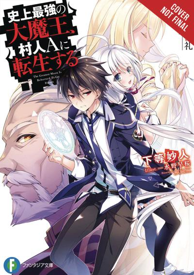 GREATEST DEMON LORD REBORN TYPICAL NOBODY NOVEL SC 05