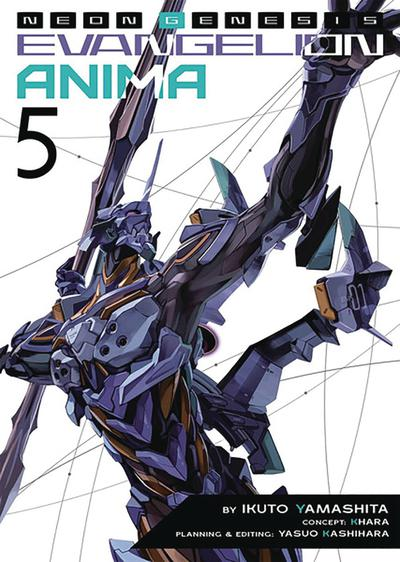 NEON GENESIS EVANGELION ANIMA LIGHT NOVEL SC 05