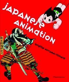 JAPANESE ANIMATION HC