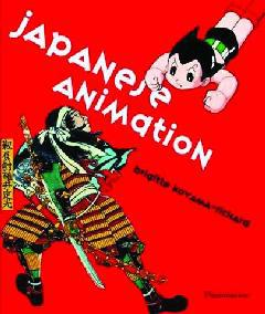 JAPANESE ANIMATION HC