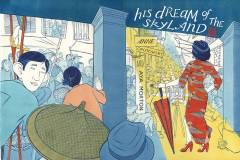 WALLED CITY TP 01 HIS DREAM OF SKYLAND