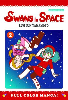 SWANS IN SPACE GN 02