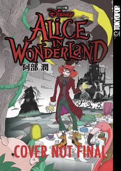 ALICE IN WONDERLAND MANGA HC SPECIAL COLLECTOR ED