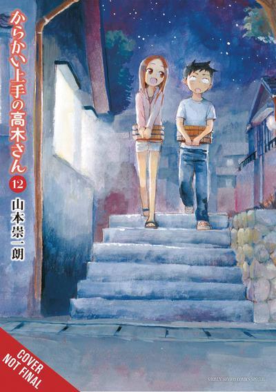 TEASING MASTER TAKAGI SAN GN 12