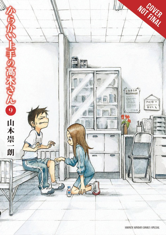 TEASING MASTER TAKAGI SAN GN 09