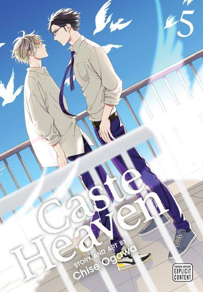 CASTE HEAVEN GN 05