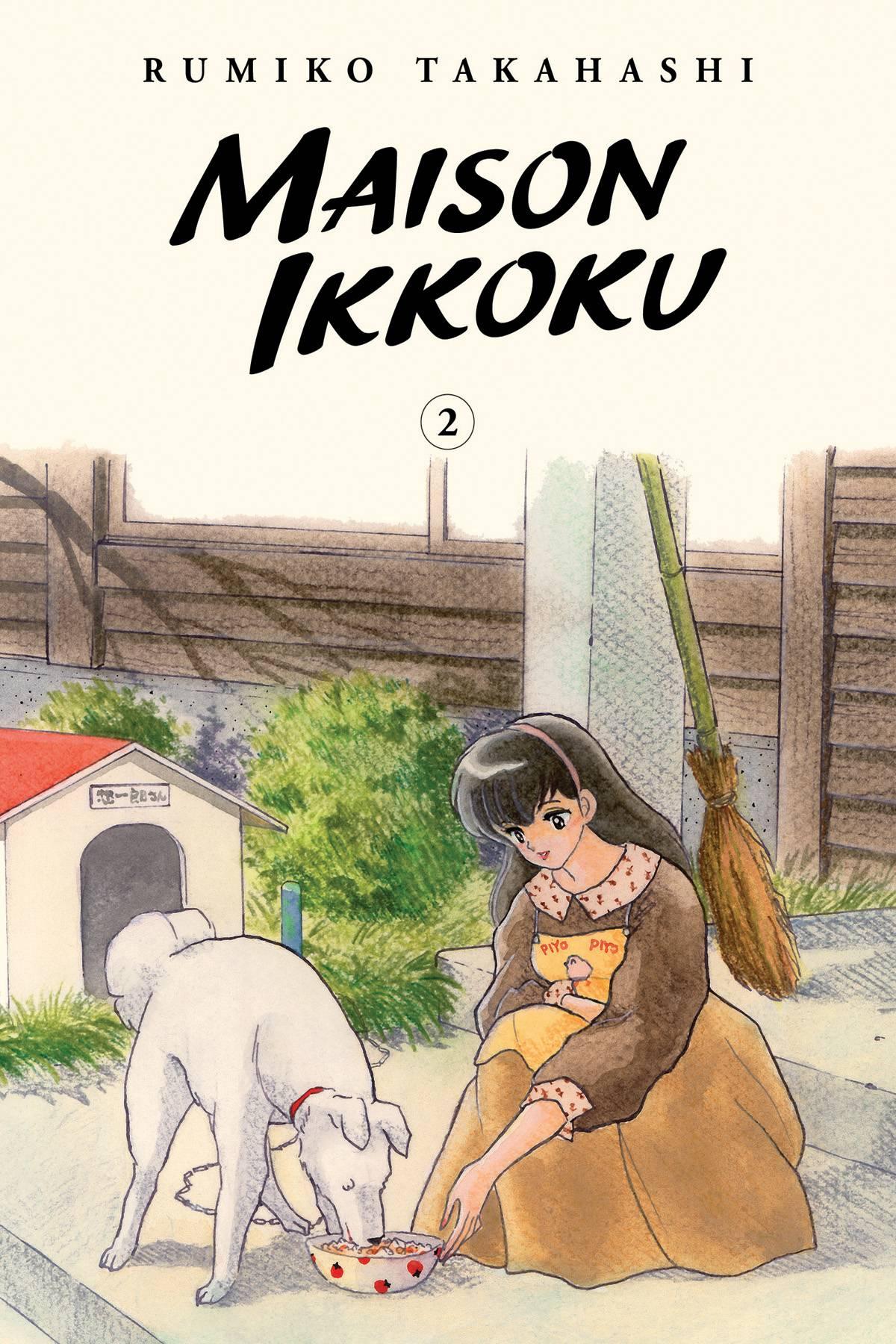 MAISON IKKOKU COLLECTORS EDITION TP 02