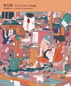 KIKANETSU ART OF DAISUKE RICHARD SC