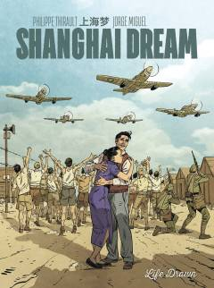 SHANGHAI DREAM TP